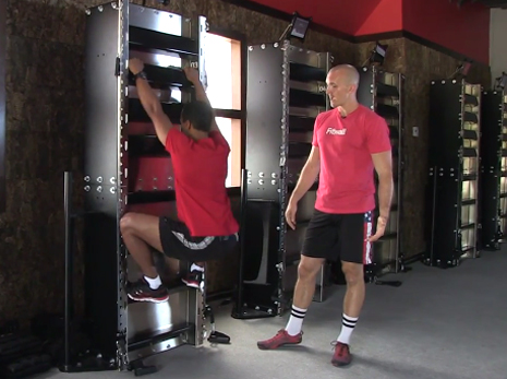 Train Smarter with Fitwall: A High-Intensity Interval Training Workout | American Council on Exercise | Expert Articles | 8/19/2014