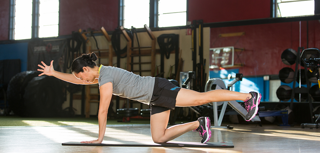 5 Exercises to Add to Your Lower Back Exercise Program