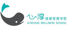 XinChun Wellness Logo